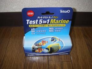 テトラテスト 5in1 マリン試験紙(海水用)