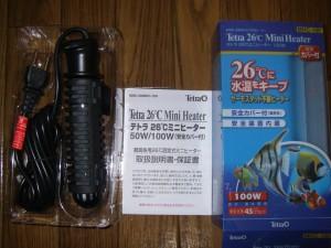テトラ 26℃ミニヒーター 100W 安全カバー付 MHC-100 商品の中身