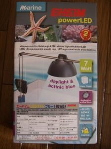 エーハイム LEDライト ブルー1 7w (BWB)