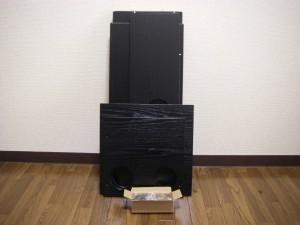 コトブキ プロスタイル 300/350 SQブラック 材料
