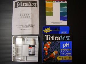 テトラテスト pHマリン(7.0-9.0)試薬(海水用)