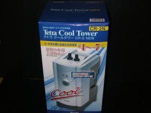 テトラ クールタワー CR-2 NEW
