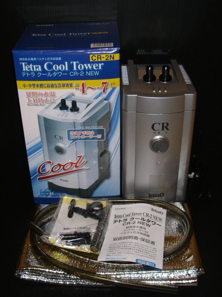 テトラクールタワーCR-2 NEW 商品の中身