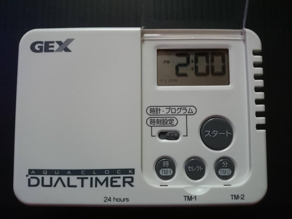 GEXアクアクロックデュアルタイマー 操作部分