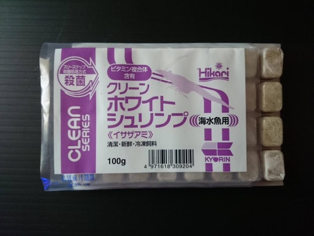 冷凍クリーンホワイトシュリンプ(イサザアミ)