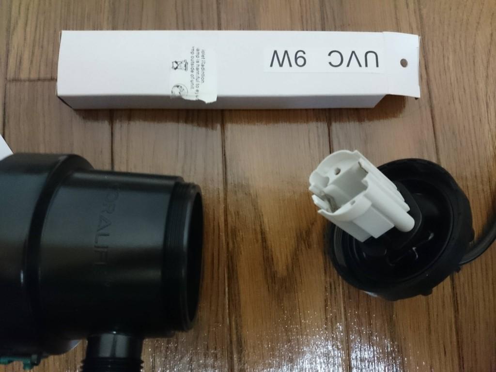 カミハタ ターボツイストZ 9W UV放電管設置1
