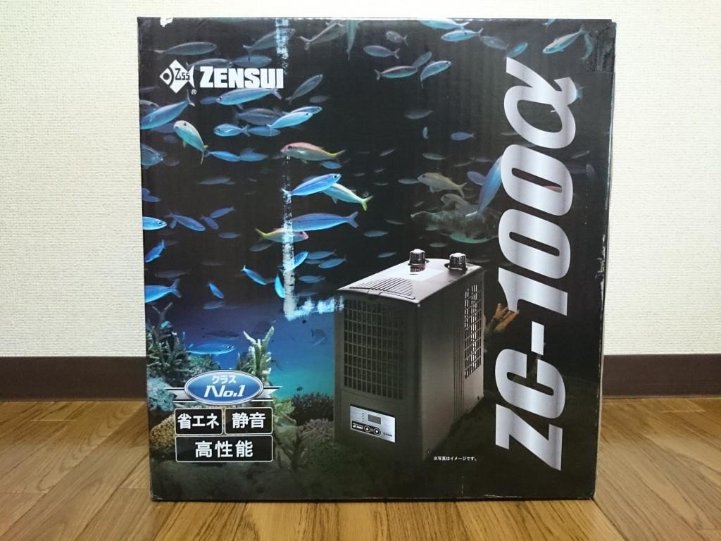 ゼンスイ ZC-100α (アルファ)
