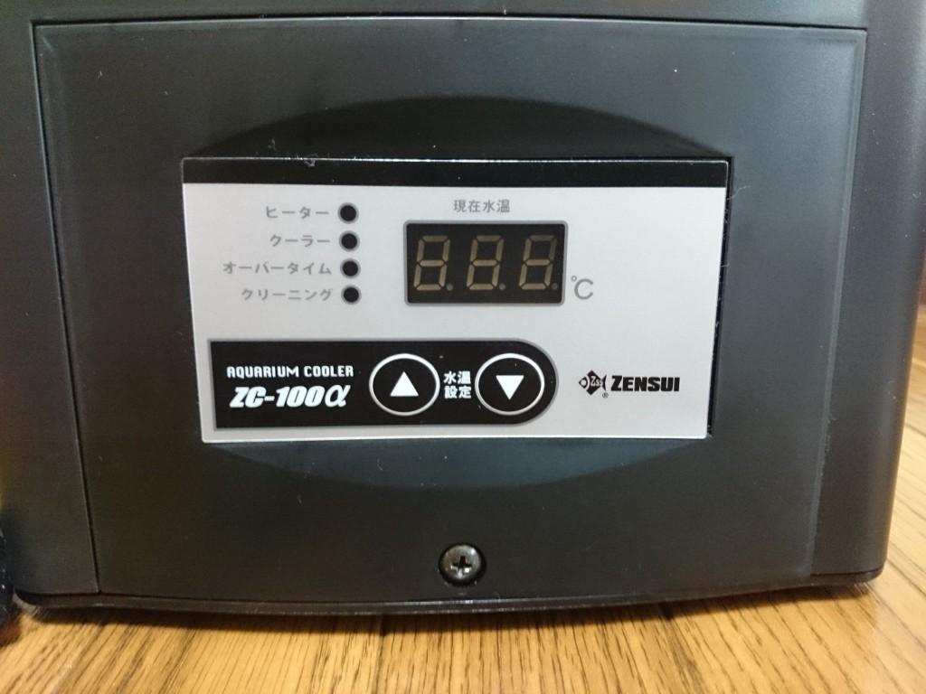 ゼンスイ ZC-100α (アルファ) 温度コントロールパネルと各種センサー