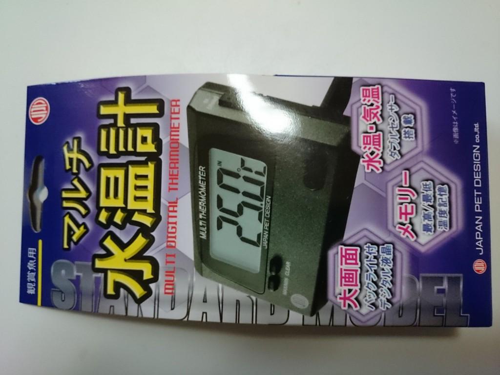 マルチデジタル水温計(ニチドウ)