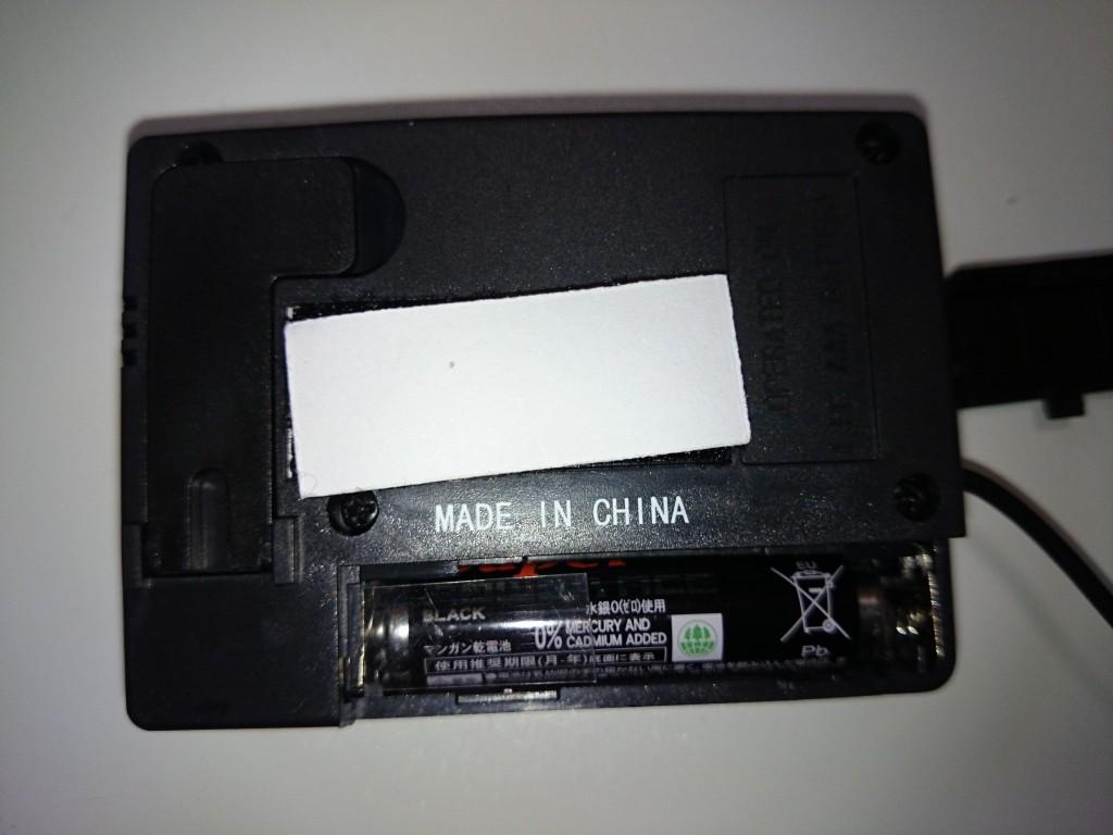 マルチデジタル水温計(ニチドウ) 両面テープ