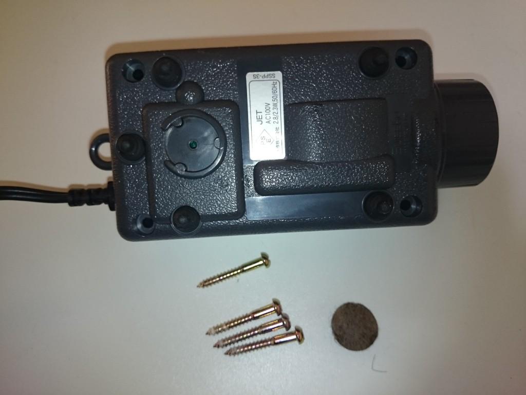 水心SSPP-3S本体の開け方