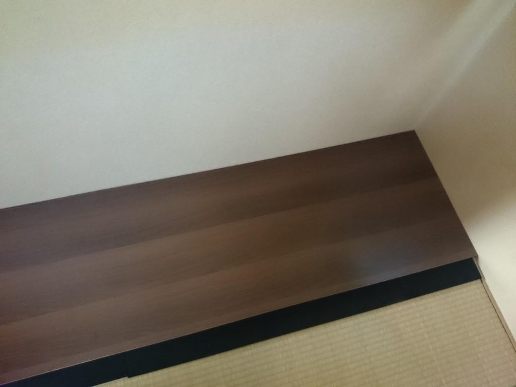 畳の凹み、傾き対策2