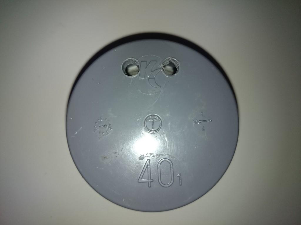 シャワーパイプの蓋に空気穴をあける