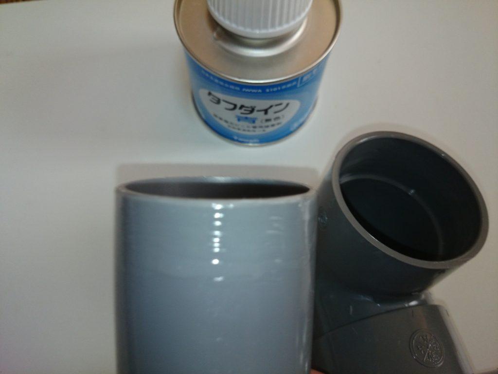 塩ビ管 タフダイン青で接着