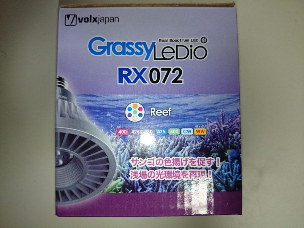 Grassy LeDio RX072 Reef(グラッシーレディオRX072リーフ)