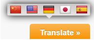 Google Language Translatorの使い方
