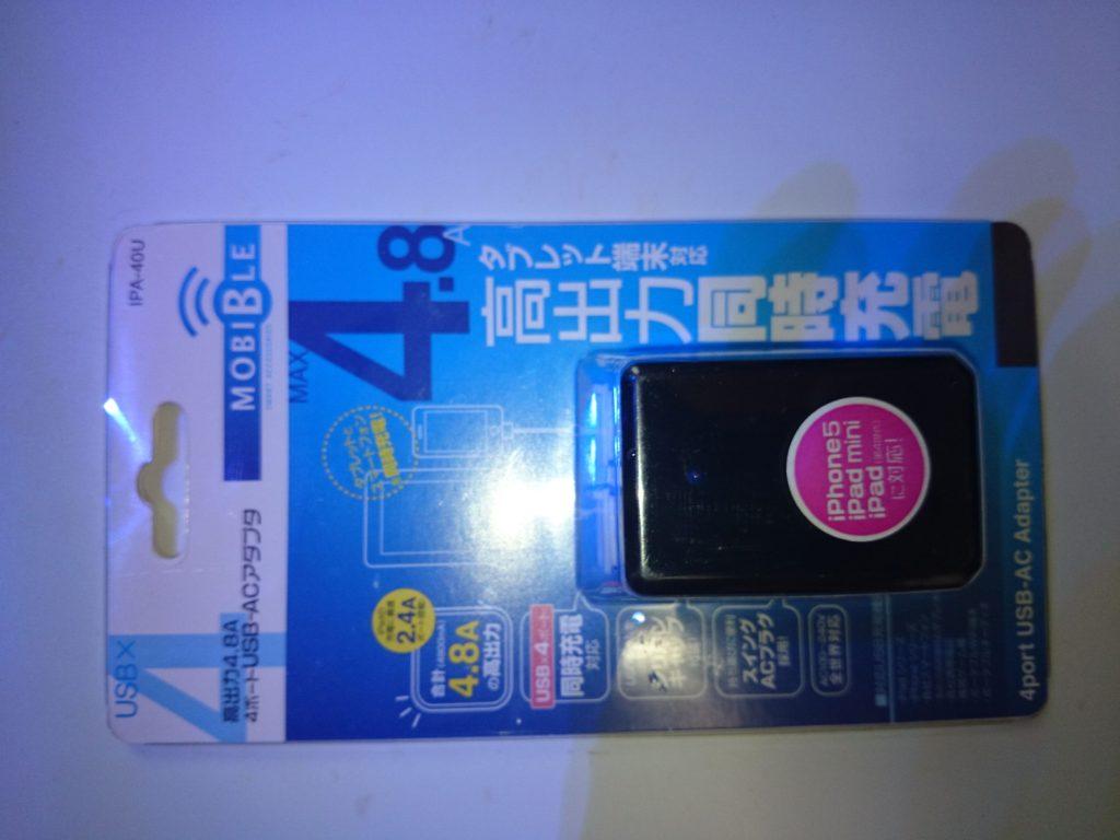 USB変換ACアダプタ