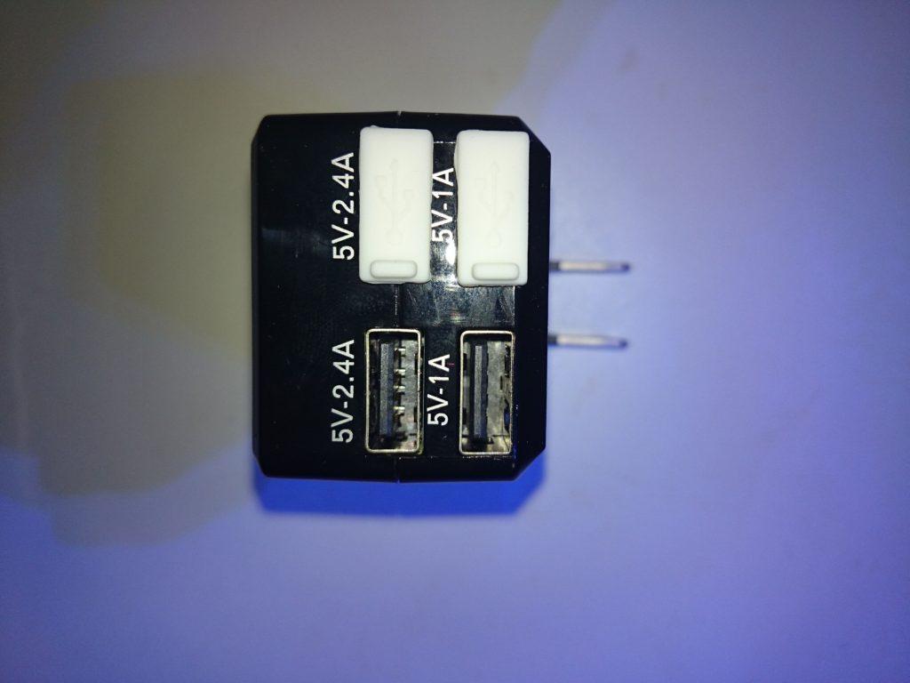 USB変換ACアダプタ のUSBポート