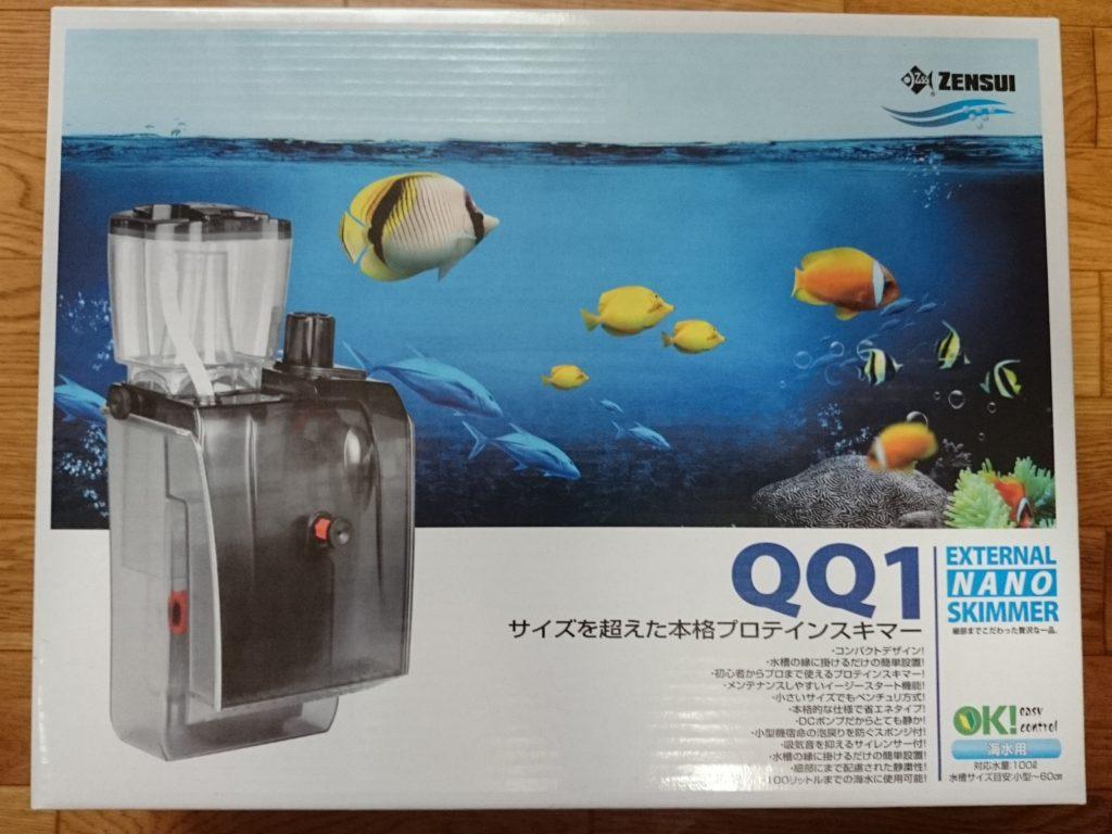 ゼンスイQQ1 小型水槽用外掛け式プロテインスキマー